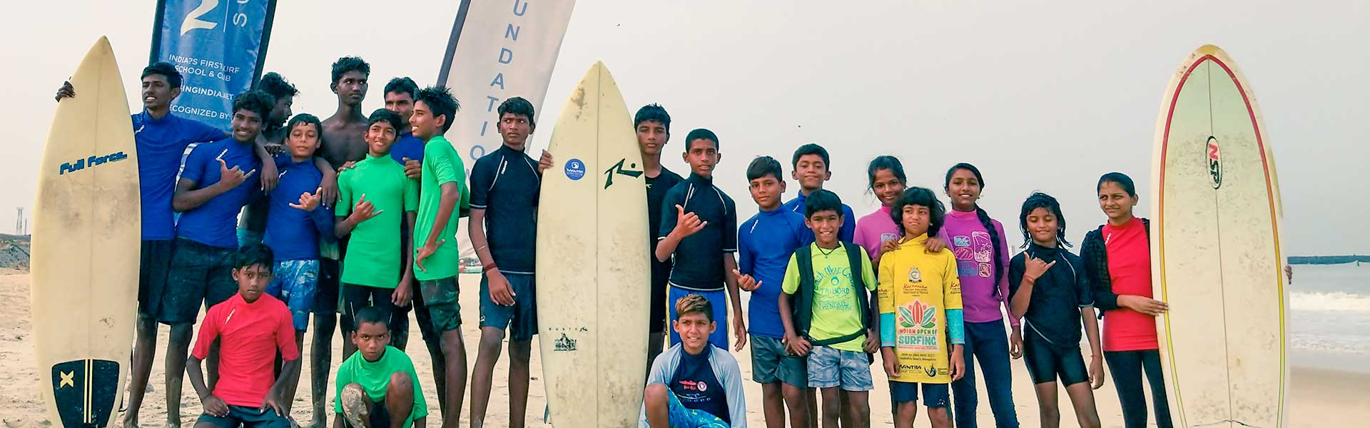 gromsearch-banner